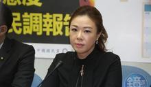 批民進黨無法正視性別壓迫 李彥秀:丁允恭作為是公領域問題