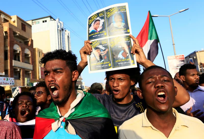 Sudan's ex-ruling party condemns law dissolving it, to continue 'reforms'