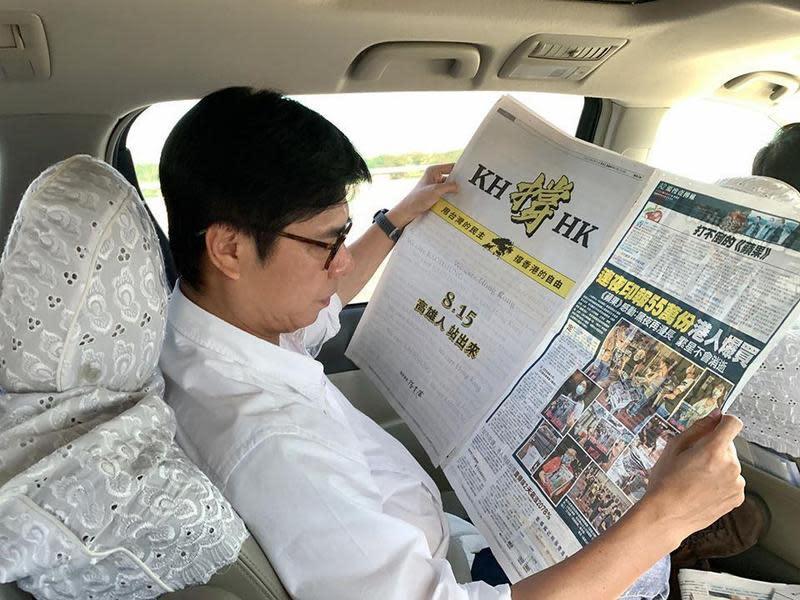 陳其邁買下《蘋果日報》的全版廣告聲援香港,台灣《蘋果》社長表示感謝。(翻攝自陳其邁臉書)