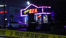 【亞特蘭大槍擊案】針對亞裔仇殺釀8死 兇手被檢察官求處死刑