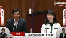 快新聞/育兒津貼提高到5000元 潘文忠:明年啟動