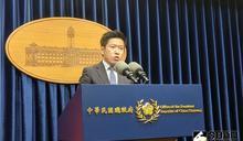 不懼中共軍事威脅 蔡英文指示國防部、國安會萬全準備