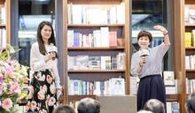 詹慶齡新書分享會美女主播歡喜相挺