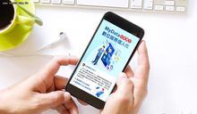7家銀行串接Mydata平台 辦信用卡免財力證明