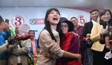 【Yahoo論壇/王皓平】全台灣北、中、南6個女立委選戰盤後分析
