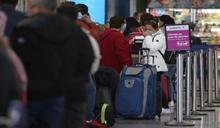 感恩節旅遊大爆發!千萬人上路 「颶風級」疫情恐來襲