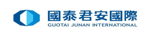 國泰君安國際助力金融街物業登陸香港資本市場