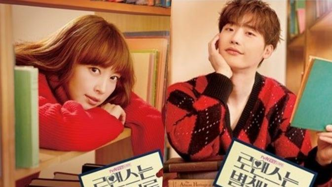 Drama Romance is a Bonus Book (Soompi.com)