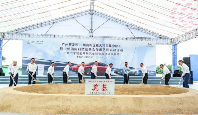 Xpeng and Guangzhou Economic and Technological Development Zone officials at the ground breaking ceremony for the electric carmaker's new plant in Guangzhou, on Monday. Photo: Handout