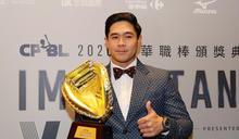 陳家駒掌握機會 睽違5年再奪金手套獎 (圖)