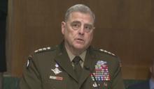 美軍參謀長研判 中國短期武力攻台可能性低