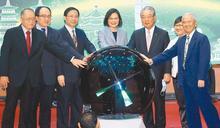 許勝雄:拜登如勝選 有利台灣經濟