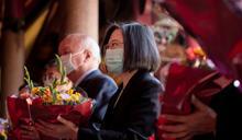 蔡英文:義民精神就是台灣精神