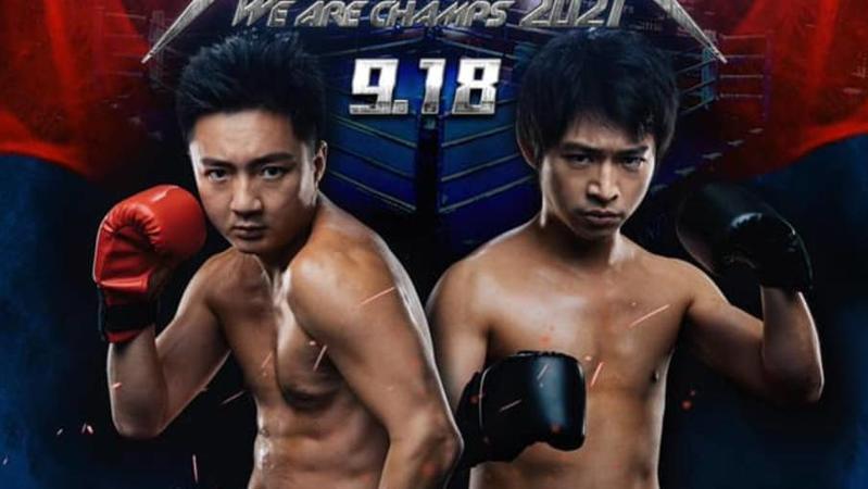 林鍾大戰 「百萬擂台戰」9.18正式上演,你估邊個會贏?