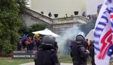 【專欄】是煽動暴亂、還是抵抗權行使?