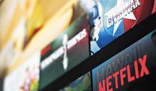 【中環解密】Netflix生意不愁 取消30日免費試睇