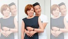 【全文】大馬申請單身證明 王瞳、艾成密謀成婚