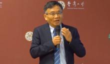 彰化萬人抗體檢測!台大公衛:台灣有潛在感染個案「無庸置疑」