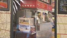 外送業績夯 北市永康街麵館年營業額破1.5億