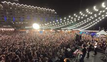 河海音樂季引爆首發音浪 「淡水漁人舞台」嗨唱6小時