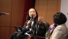 驚喜現身台科大!唐鳳直參科技女性領導力論壇