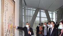 亞大現代美術館舉辦勁筆野色丁衍鏞回顧展