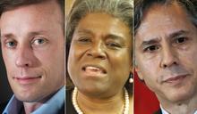 拜登外交核心三人組:選擇清一色奧巴馬老部下意味著什麼