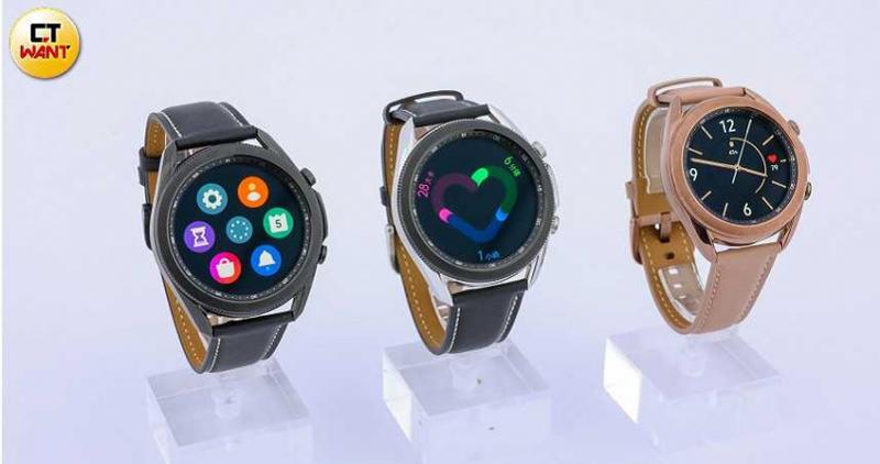 41mm錶殼版本僅星霧金顏色,而45mm版本則有黑、銀兩色可選。(圖/馬景平攝)