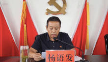 中國貪腐成「慣例」! 雲南局長兒子考上大學!585官員忙送禮