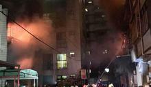 東海商圈氣爆!3瓦斯桶放樓上「廚房在1樓」 警消疑原因不單純