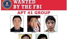 美國起訴5名中國駭客竊密全球!台灣有大學6萬人個資外洩