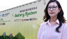 王瑞瑜秘密布局鋰鐵電池12年 台塑生醫儲能系統在彰濱運行滿月