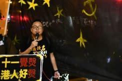 Pegiat Hong Kong ditangkap karena pernyataan menghasut sebelum aksi protes