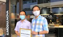 九龍塘宣小教師遭取消註冊 教協助提上訴促撤回決定