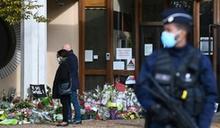 法國教師遭恐攻斬首 4學童涉案遭警留置