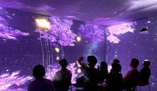 台師大VR作品打破疫情國界 《台灣萬花筒》奧地利開展