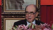 【Yahoo論壇/胡文琦】淺論郝柏村前院長的歷史定位