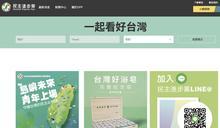 蔡詩萍/民進黨的危機,是你自己人在寫腐化的劇本!