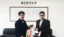 董振良金門大學演講 拜會校長陳建民 (圖)