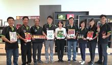 【With Video】Dou Nan Farmer's Association promotes a new agriculture system for the common good