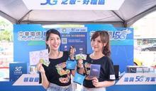 中華電信TLTC與緯創NTC聯手提供5G核網