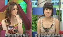 昔誇口70歲後賣房享福「69歲掛了怎辦?」 羅霈穎與劉真同台網淚憶