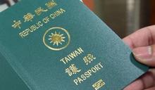 換新護照根本沒用?他曝「拿舊護照」出差經歷 全場臉綠