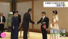 【Yahoo論壇/楊鈞池】日本「儀式外交」能突破外交現實?