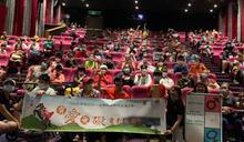 有愛無礙與弱勢朋友同歡 臺東縣稅務局舉辦電影同樂會