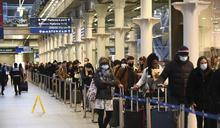 英國變種病毒擴散丹麥澳洲 倫敦緊急封城多國禁止入境 台灣會跟進嗎?