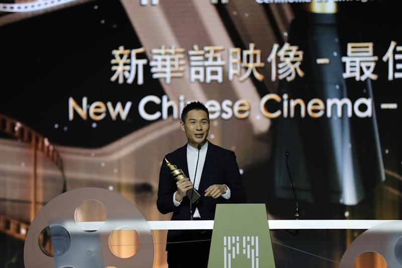 Best Director in the New Chinese Cinema category went to Singaporean Anthony Chen. — Picture from IFFAM