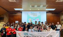 北中南學生會共聚 建立跨校聯繫網絡