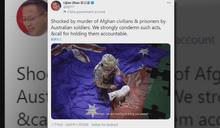 趙立堅Twitter發布澳洲軍人殺害平民相 莫里森斥假照片促中方道歉