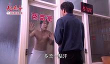 他吵著要離婚 韓瑜終於講出婚姻內幕